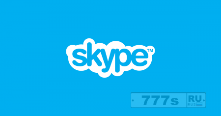 ������� IT: ������� ���� � ������ Skype