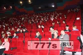Озаботились отечественным кино
