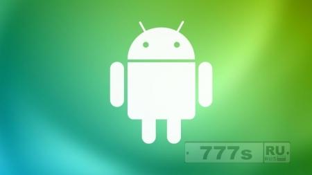 Полезности IT: модификации Android
