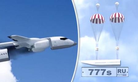 Самолет со спасательной капсулой
