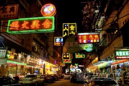 Рестораны Китая подкладывают в блюда опий