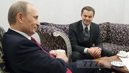 Сыграет ли ди Каприо Путина...