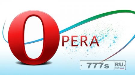 Новости IT: вышло обновление для устаревшей ветки браузера Opera