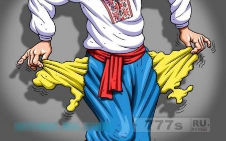 Украина простит России свой долг