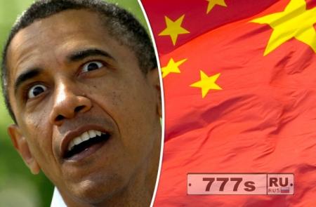 Обама все пытается кому-то что-то доказать