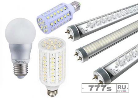 Ликбез: светодиодные лампочки- за и против