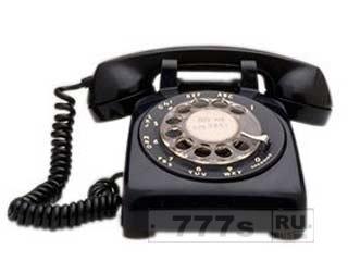 Вы никогда не пользовались городским телефоном и не хотите платить?