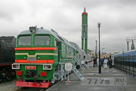 Возвращение ядерных поездов