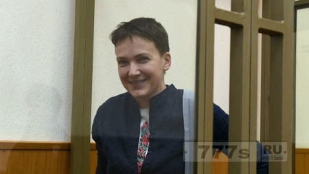 Суд объявил перерыв в оглашении приговора Савченко