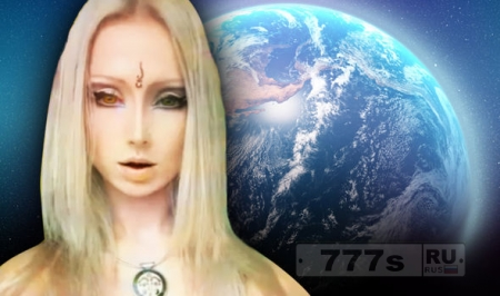 Инопланетяне живут среди нас