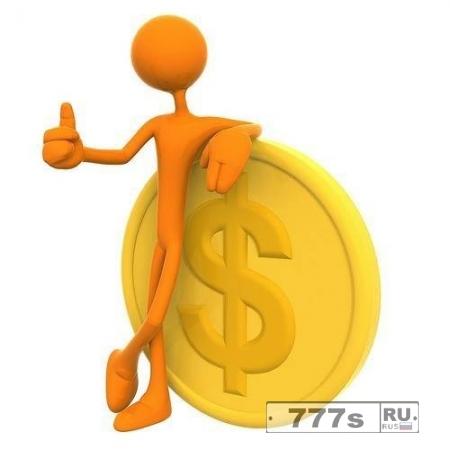 Учет финансов – как первый шаг к финансовой независимости.