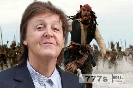Пол Маккартни и Джонни Депп снимутся в новых «Пиратах Карибского моря»