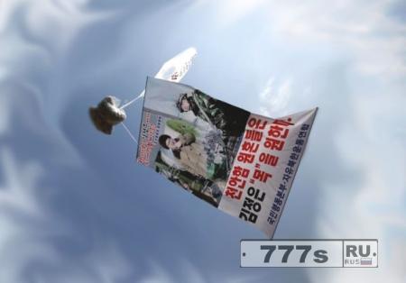 Борьба за свободу с помощью воздушных шариков