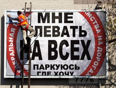 Движение «Стоп Хам» ликвидировано по решению суда