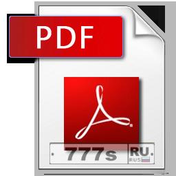 Лайфхаки: создание pdf из фото при помощи GIMP и LibreOffice Writer