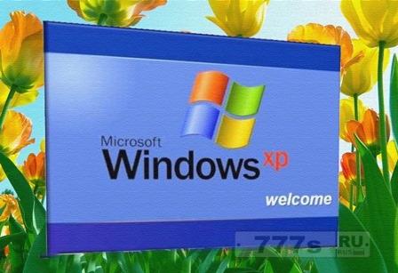 Оставшись без поддержки, Windows XP не собирается сдавать позиции