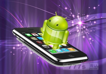 Обновленная версия Android позволит ускорить работу смартфонов