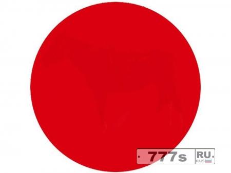 Что вы видите в этом красном круге?