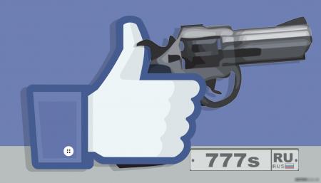 Фэйсбук, видимо стал гигантским онлайн супермаркетом оружия