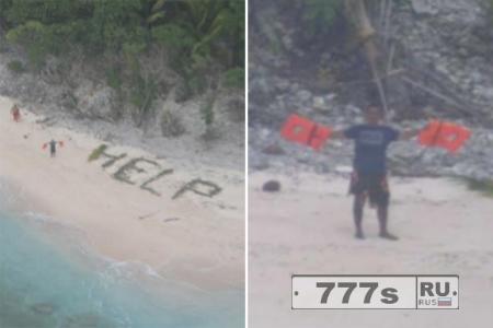 Моряков спасли после того как они выложили слово ПОМОГИТЕ листьями