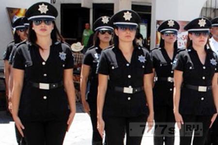 Полицейские женщины в Мексике должны проходить «проверку на привлекательность»