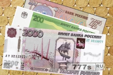 В 2017 году россияне смогут расплачиваться новыми денежными купюрами