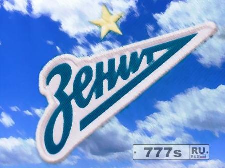 Питерский «Зенит» отметился своей эмблемой на мировом уровне