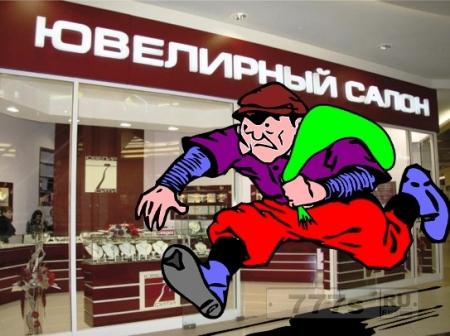 Кубанские грабители, умыкнувшие 40 миллионов рублей, отсиживались на московской квартире