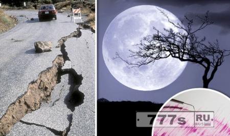 Ученый предупреждает, что сильное землетрясение может произойти сегодня в США
