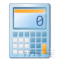 Ликбез: работа с памятью калькулятора