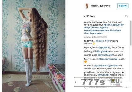 Российская Рапунцель ростила свои волосы в течение 13 лет