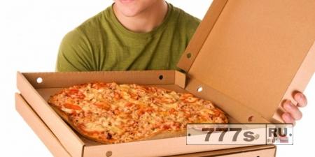Человек обязан своей жизнью привыканию к ежедневной пицце