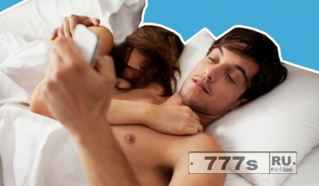 Мужчина развелся с женой, когда она продолжила слать СМСки в брачную ночь