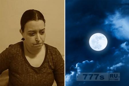 Мистики говорят, что «голубая луна» на эти выходные может быть предзнаменованием «чего-то плохого, что должно произойти на Земле»