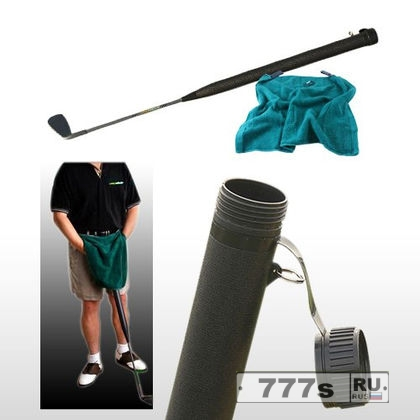 Клюшка для гольфа, куда можно помочиться