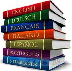 Лайфхаки: метод эффективного запоминания иностранных слов