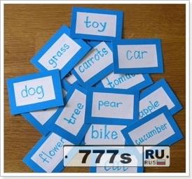 Лайфхаки: словарные карточки для изучения иностранных слов