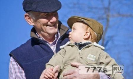 Дедушка приносит извинения за то, что забрал не того мальчика из школы