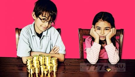 Мальчики получают больше карманных денег, чем девочки