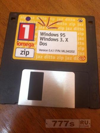 История IT: ZIP, да не архив