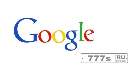 Уроки: как отключить слежку от Google или удалить некоторые следы