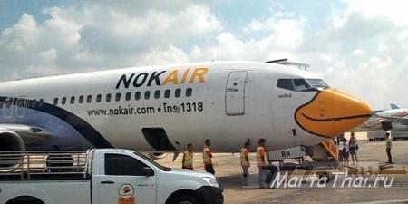 Тайская авиакомпания извиняется за шутку своих пилотов в интернете