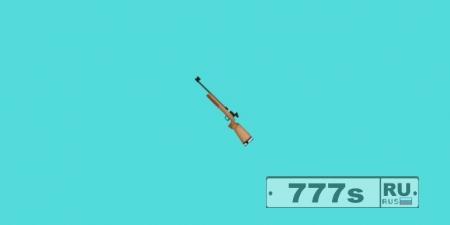 Смайлик винтовка был убран из последнего обновления