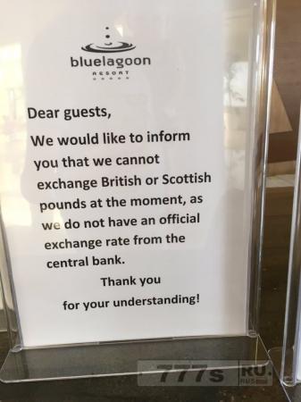 У британских отдыхающих уже возникают проблемы с обменом денег