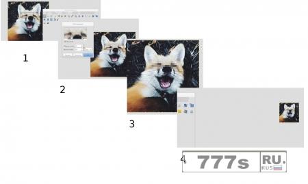 Уроки: размывание изображения квадратиками в GIMP