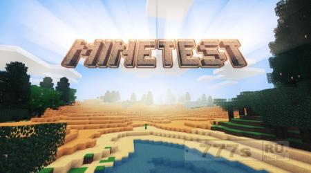 Игры: краткий обзор Minetest