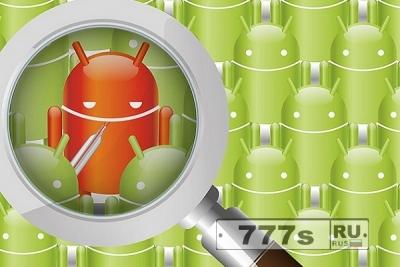 Новости IT: очередное наступление Google на неприкосновенность частной жизни пользователей