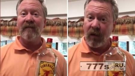 Папа сказал блестяще, когда он нашел, пустую бутылку виски в ящике дочери