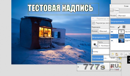 Уроки: как создавать картинку с подписью в стиле эдвайсов в GIMP