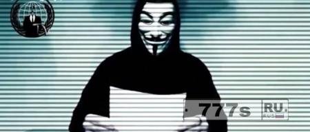 Группа Анонимос планирует «тотальную мобилизацию» вслед за атакой в Ницце